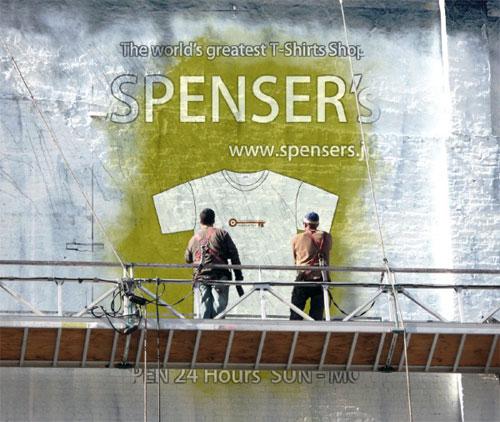 SPENSERS wonder wall.jpg